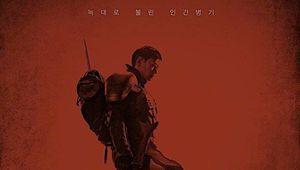 In-Rang poster