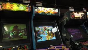 Galloping Ghost Arcade