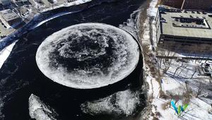 maine ice disk