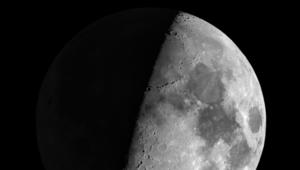 NASA image of the moon