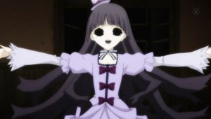 Shiki - Sunako