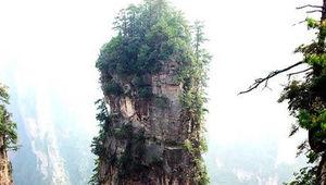Avatar_China_mountain.jpg