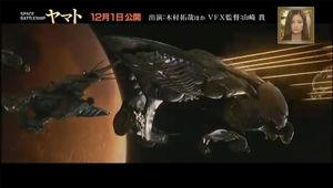 Yamato120110.jpg