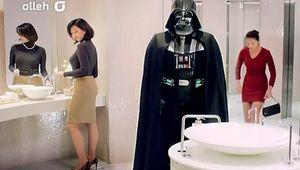 vader-ladies-room.jpg