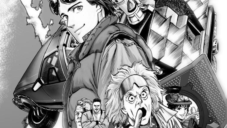backtothefuturemanga2018hero.png