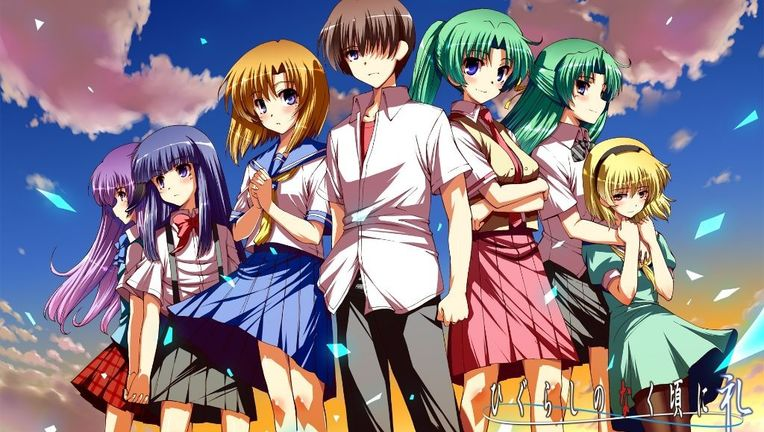 Higurashi - Main Cast