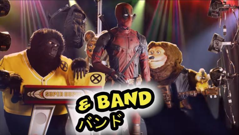 Deadpool 2 Super Duper Band