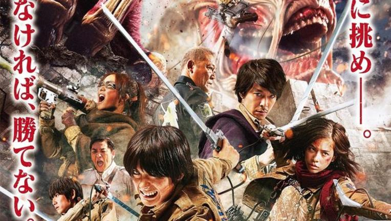 Attack_On_Titan_Poster_2.png