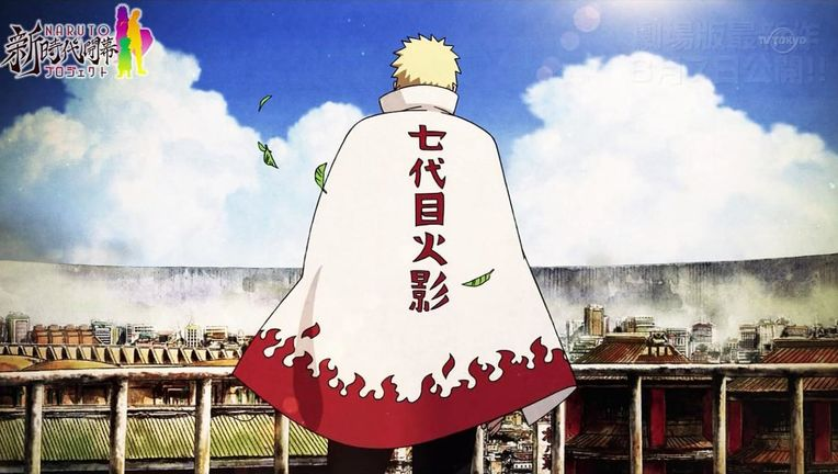 Boruto-Naruto-the-Movie-image.jpg