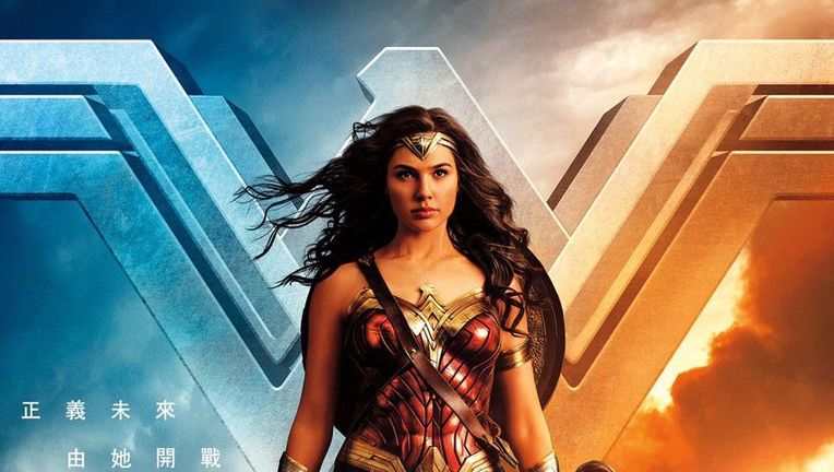 Wonder-Woman-international-poster.jpg