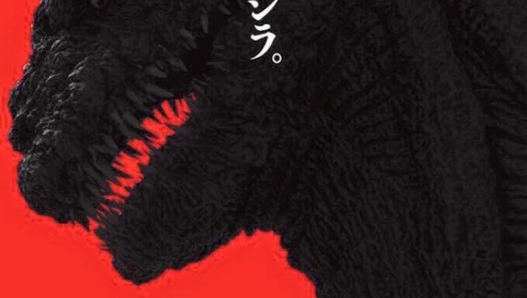godzilla-resurgence-poster_1.jpg