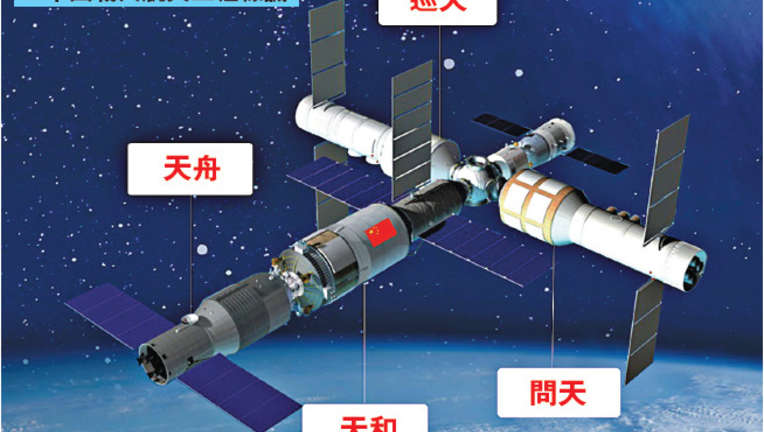 picture-showing-tianzhou-frieght-spacecraft-connecting-with-chinas-space-station.jpeg