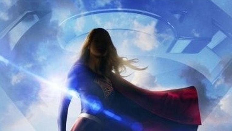 supergirl-header.jpg
