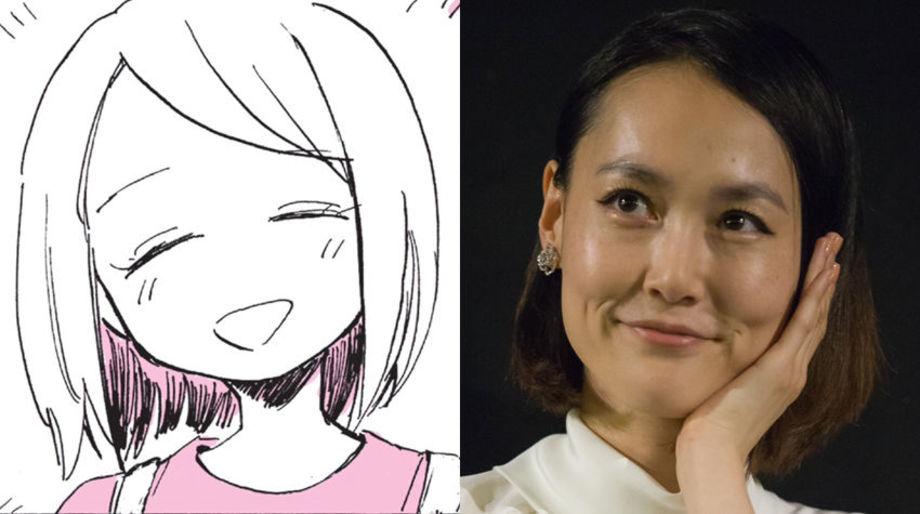 Rinko Kikuchi as Yuka