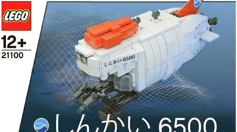 lego cuusoo shinkai submarine