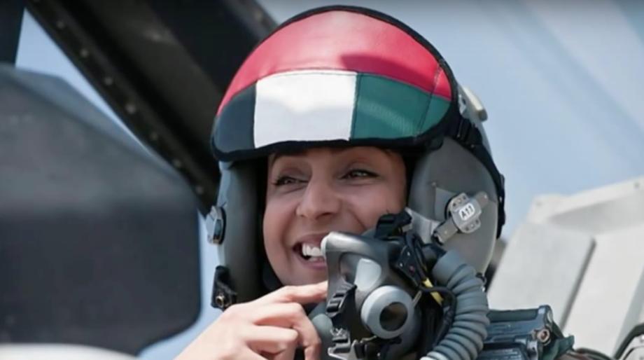 Mariam Al-Mansouri