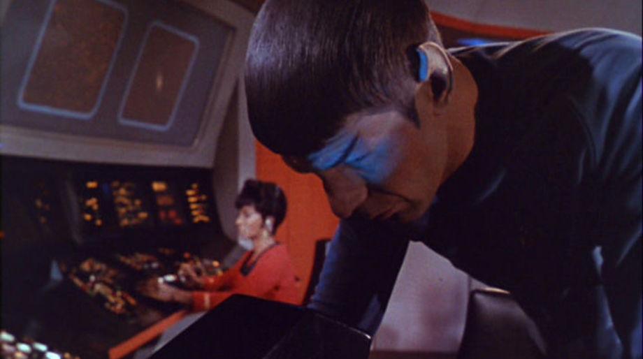 Spock man trap