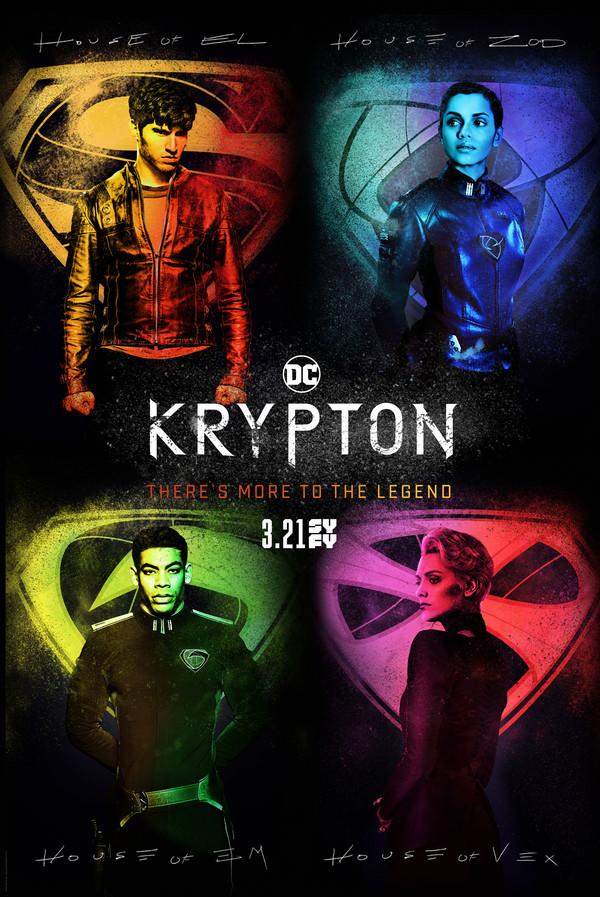 krypton_gallery_spray_paint_01.jpg