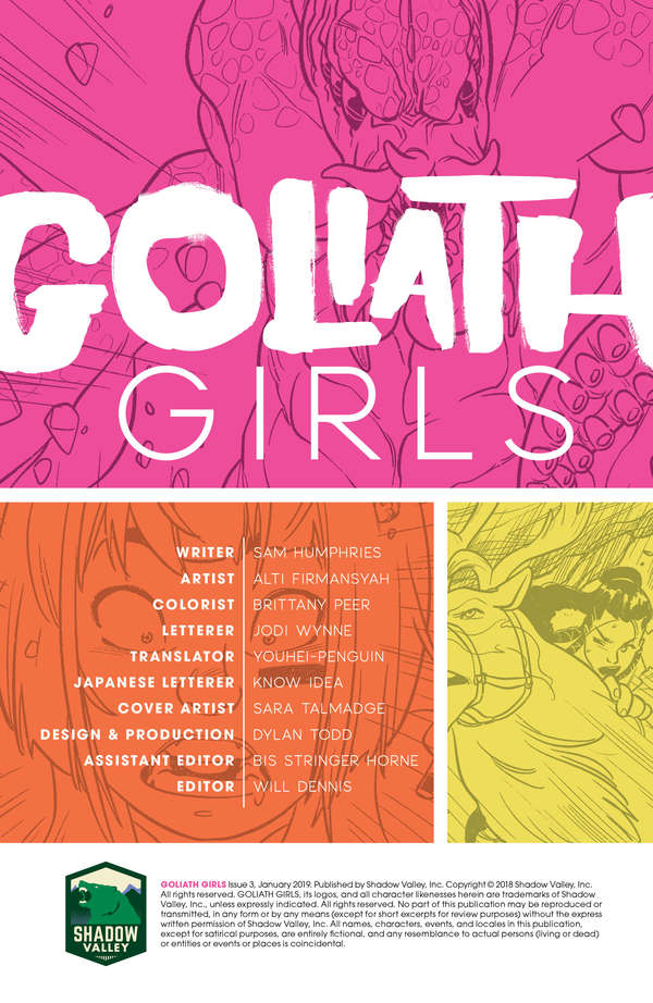 Goliath Girls #3 interior #1