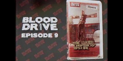 Episode 9 Trailer - VHS Collection