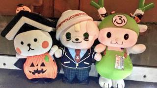 Mondo Mascots