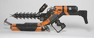 arcgun-blaster.jpg