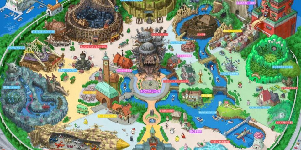 They're Making A Studio Ghibli Theme Park In Japan