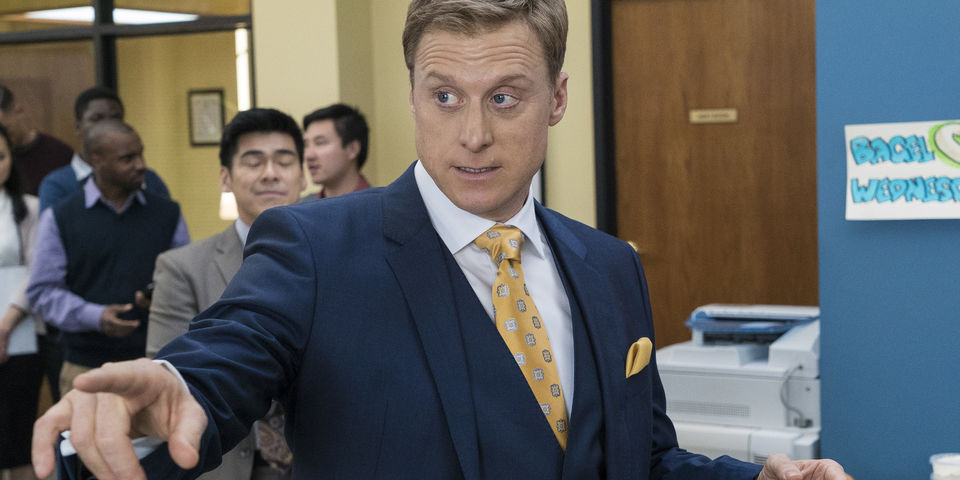Powerless - Alan Tudyk