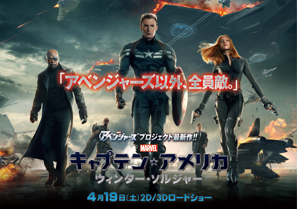falcon finally makes an appearance on a japanese winter